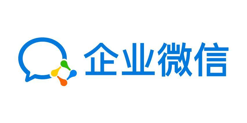 《企业微信SCRM会员营销 您的私域流量池精细化运营平台》