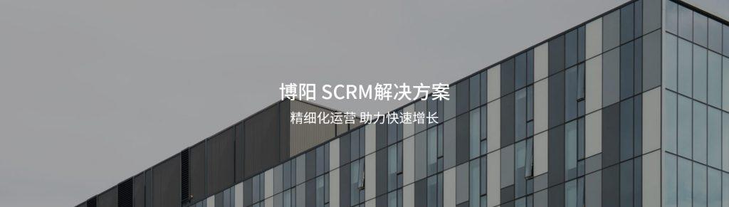 《选择SCRM自动化会员营销管理系统的三大原因》