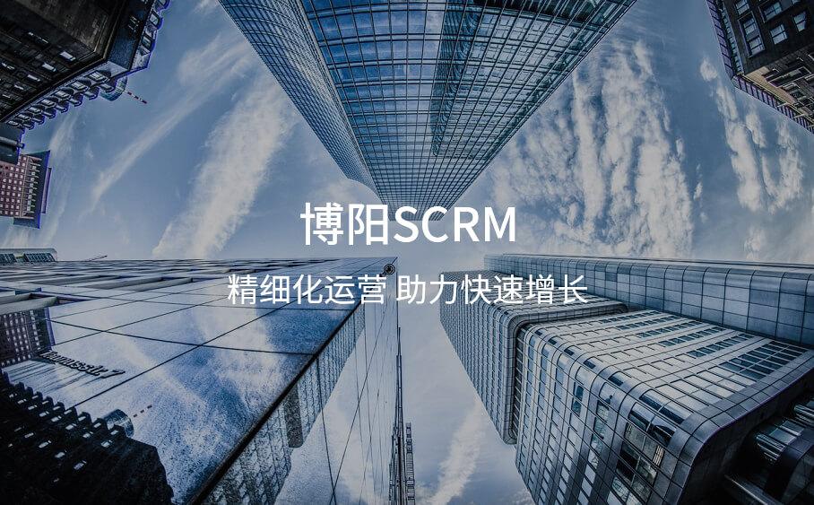 《会员管理软件系统如何让顾客升级为忠诚会员?》